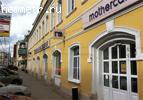 Продаются 2 здания на пр. Мира