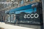 Сдается в аренду помещение  Кутузовский пр-т 26